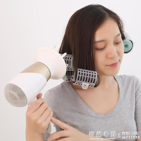 睡眠內扣捲髮器塑料捲女家用懶人短髮八字空氣瀏海波浪髮捲捲髮筒 怦然心動