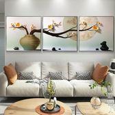 客廳裝飾畫三聯無框烤瓷浮雕畫新中式餐廳掛畫沙發背景牆壁畫臥室 NMS街頭潮人