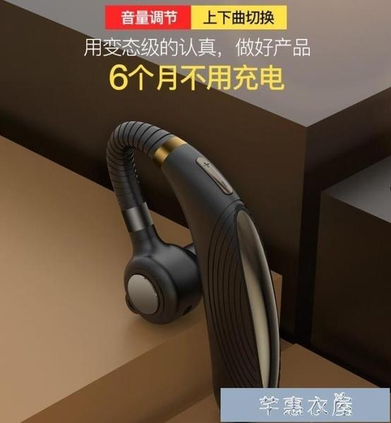 耳掛式耳機柏圖 K06無線藍芽耳機單耳掛耳式開車運動電話超長待機續 快速出貨