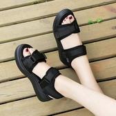 厚底涼鞋 新款小碼涼鞋女ins潮厚底坡跟防滑軟底仙女風鬆糕鞋透氣孕婦