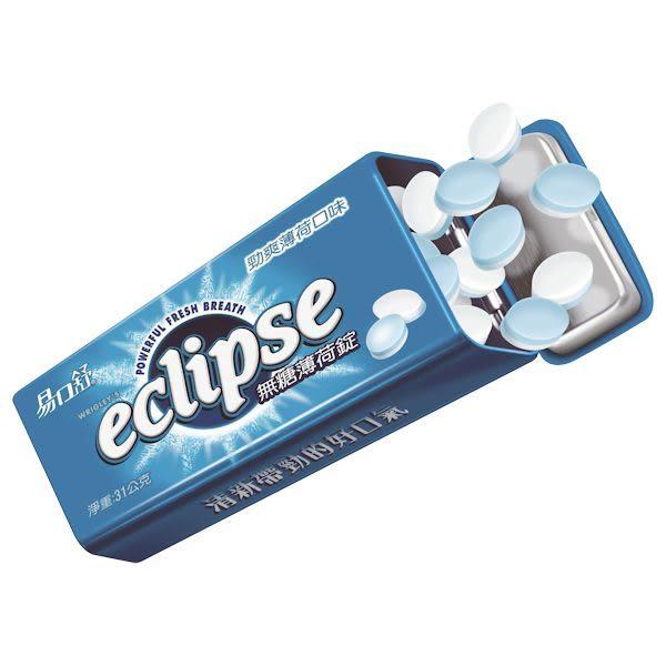 Eclipse 易口舒 無糖薄荷錠-勁爽薄荷【屈臣氏】