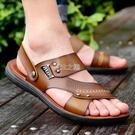 【全牛皮】夏季真皮涼鞋男潮新款防滑兩用涼拖鞋男士休閒沙鞋