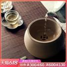 尺寸超過45公分請下宅配日式手工粗陶茶洗...