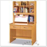 【水晶晶家具】超值特價山毛3尺雙抽雙層書桌 HT8359-11