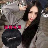 韓式長假髮網紅假髮女長直髮自然蓬鬆中分瀏海長捲韓國流行仿真修臉及腰髮套