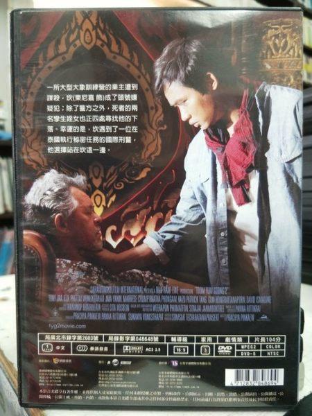 挖寶二手片-Y49-015-正版DVD-泰片【冬蔭功2】-再度開啟泰國拳霸風潮