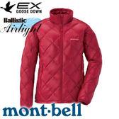 【Mont-Bell 日本 SUPERIOR女款800FP羽絨夾克 榴紅】1101467/羽絨夾克/羽絨外套/羽絨衣/保暖外套★滿額送