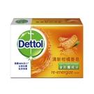 滴露清新柑橘香皂100g X3入【愛買】