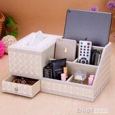 皮革餐巾抽紙盒多功能紙巾盒木客廳茶幾桌面遙控器收納盒歐式創意 溫暖享家