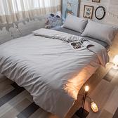 Life系列-芝麻豆腐(床包芝麻灰色) S3 單人床包與雙人兩用被三件組 100%精梳棉(60支) 台灣製 棉床本舖
