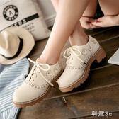 甜美小清新圓頭系帶花朵布洛克女鞋時尚低跟深口復古大小碼女娃娃鞋 DN19251『科炫3C』