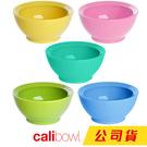 美國 Calibowl 專利防漏幼兒學習碗 8oz 粉色/ 綠色/ 黃色/ 藍色 1200 好娃娃