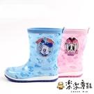 【樂樂童鞋】【台灣現貨】巴布豆卡通雨鞋 C048 - 現貨 兒童雨鞋 男童鞋 女童鞋 小童鞋 大童鞋