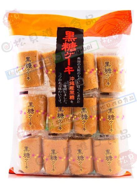 《松貝》大昇黑糖蛋糕190g【4904902002338】ba33