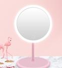 化妝鏡 化妝鏡子LED帶燈折疊宿舍台式美妝小鏡子桌面便攜隨身化妝鏡學生  快速出貨