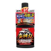 日本Prostaff 炎神力燃料添加劑