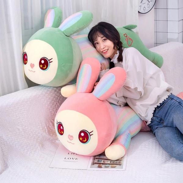 趴趴兔子毛絨玩具長條睡覺抱枕娃娃床上超軟可拆洗女孩公仔禮物