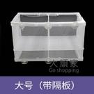 魚缸隔離盒 幼魚病魚受傷魚孔雀鳳尾繁殖專用細網水族隔離網孵化箱