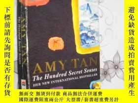 二手書博民逛書店The罕見Hundred Secret Senses by Am