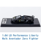Liberty Walk 1/64 模型車 Lamborghini 藍寶堅尼 LP700 Zero Fighter IP640005LB700 黑魔爪