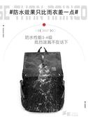 雙肩包男時尚潮流個性電腦背包男高中生大學生書包休閒韓國旅行包 新年禮物