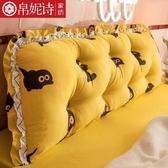 靠枕 全棉床頭靠墊軟包床上可愛大靠背可拆洗沙發長靠枕靠背墊護腰抱枕 8號店WJ