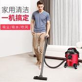 吸塵器家用洗車小型強力地毯手持式干濕吹大功率靜音工業