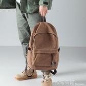 新款雙肩包男休閒簡約帆布包背包旅行包學生書包男時尚潮流 卡布奇諾