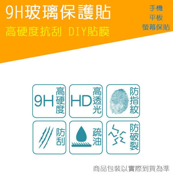 SONY XPERIA X Compact(F5321) 9H玻璃螢幕貼