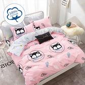 Artis台灣製 - 100%純棉 加大床包+枕套二入+薄被套【喵吉】舒柔透氣