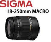 [EYE DC] SIGMA 18-250mm F3.5-6.3 DC MACRO OS HSM 高畫質旅遊鏡 恆伸公司貨 三年保 (一次付清)
