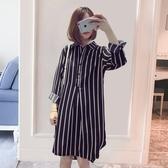 初心 襯衫洋裝 【D6539】 條紋 襯衫洋裝 開襟 長版襯衫 洋裝 翻領
