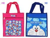 【卡漫城】 Doraemon 手提袋 二款選一 ㊣版 哆啦 小叮噹 多啦A夢 餐袋 便當袋 手提包 才藝袋 禮物袋