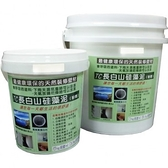 十田TC多功能硅藻泥天然壁材3.5kg-白