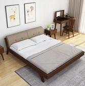 簡約床 北歐實木床1.5m1.8米雙人床現代簡約日式橡木原木床主臥次臥家具  非凡小鋪 igo