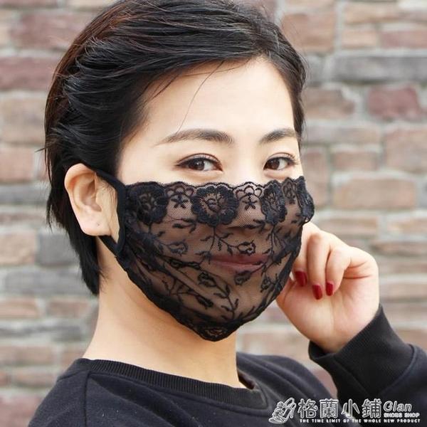 買一送一 韓國口罩 薄款 韓版防曬女冬季時尚蕾絲透氣性感網紅個性ins 格蘭小鋪