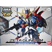 鋼彈模型 SD鋼彈 BB戰士 CS Z鋼彈 骨架 ZETA TOYeGO 玩具e哥