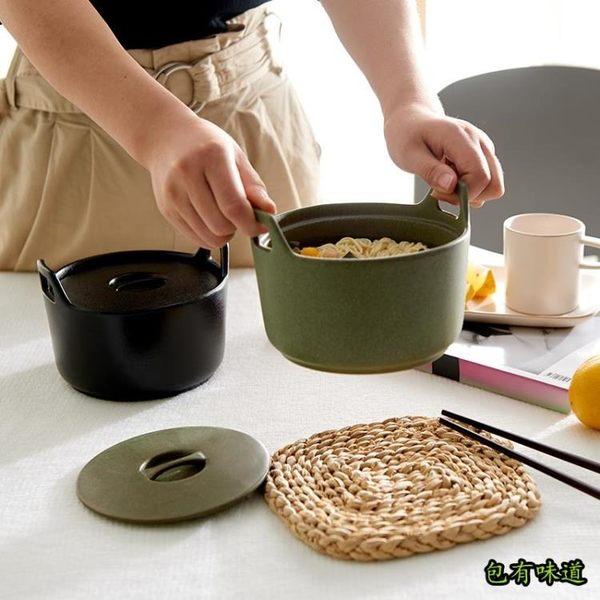 包有味道 ins陶瓷日式面碗帶蓋家用雙耳碗大拉面碗泡面碗雙柄烤碗
