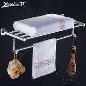 (中秋大放價)全銅浴巾架衛生間雙層毛巾架xw