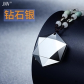 JNN專業取證微型迷你高清遠距自動降噪聲控學生超小MP3錄音錄音筆 萬客居