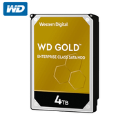 WD 威騰 金標 4TB 3.5吋企業級硬碟 WD4003FRYZ 五年保