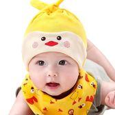 黑五好物節嬰兒帽子春秋冬新生兒胎帽0-3-6-12個月男女寶寶套頭帽夏純棉薄款 易貨居