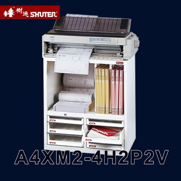 A4 6格抽屜 文件櫃  樹德 A4XM2-4H2P2V (資料櫃 公文櫃 辦公櫃 文書櫃 鐵櫃 抽屜櫃 桌上 落地)