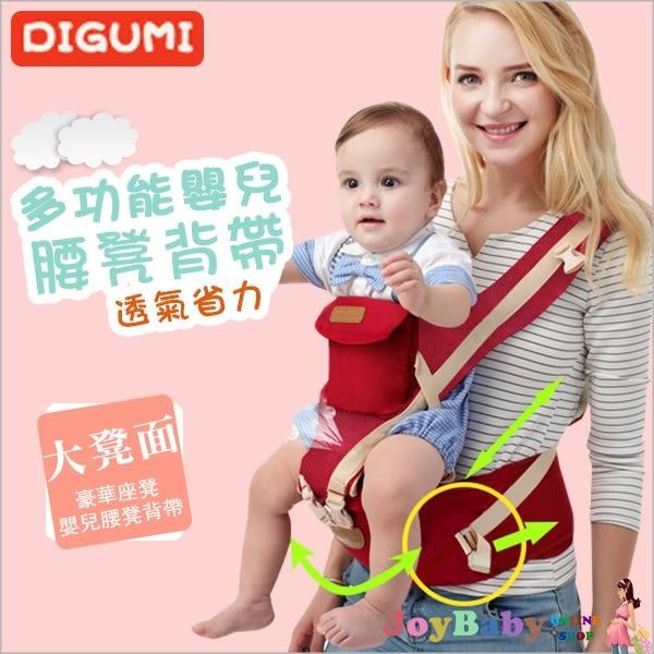 嬰兒雙肩背帶抱式腰凳防風帽揹帶-JoyBaby