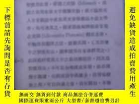 二手書博民逛書店600罕見Foundation English ldioms13