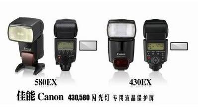 我愛買#GGS金鋼屏第二代Canon佳能580EX I II硬式保護貼(耐磨刮撞)液晶螢幕保護蓋螢幕護蓋LCD硬式玻璃
