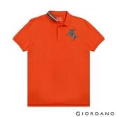 【GIORDANO】男裝經典拿破崙撞色刺繡彈力萊卡POLO衫-07 錦鯉橙