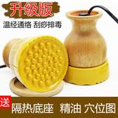 新品110v經酪能量儀陽紅熱敷儀器溫灸罐陽聚陶瓷養生罐漢灸儀