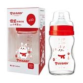 優生 小米兔玻璃奶瓶 寬口 240ml (單入)【杏一】