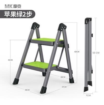 梯子 梯子家用折疊伸縮人字梯室內移動多功能爬梯加厚樓梯三四步小梯凳【快速出貨八折下殺】
